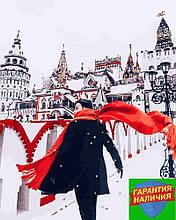 Картина по номерам Красный шарф зимой 50*40см Brushme GX26244 Раскраска по цифрам