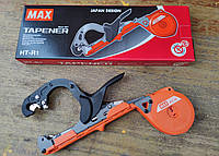 Степлер садовый для подвязки (Тапенер) Max Tapener HT-R1 GUN MAX (Япония)