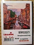 """Картина за номерами """"Венеціанський вечір"""" 40*40 см КНО3571 Ідейка, фото 2"""