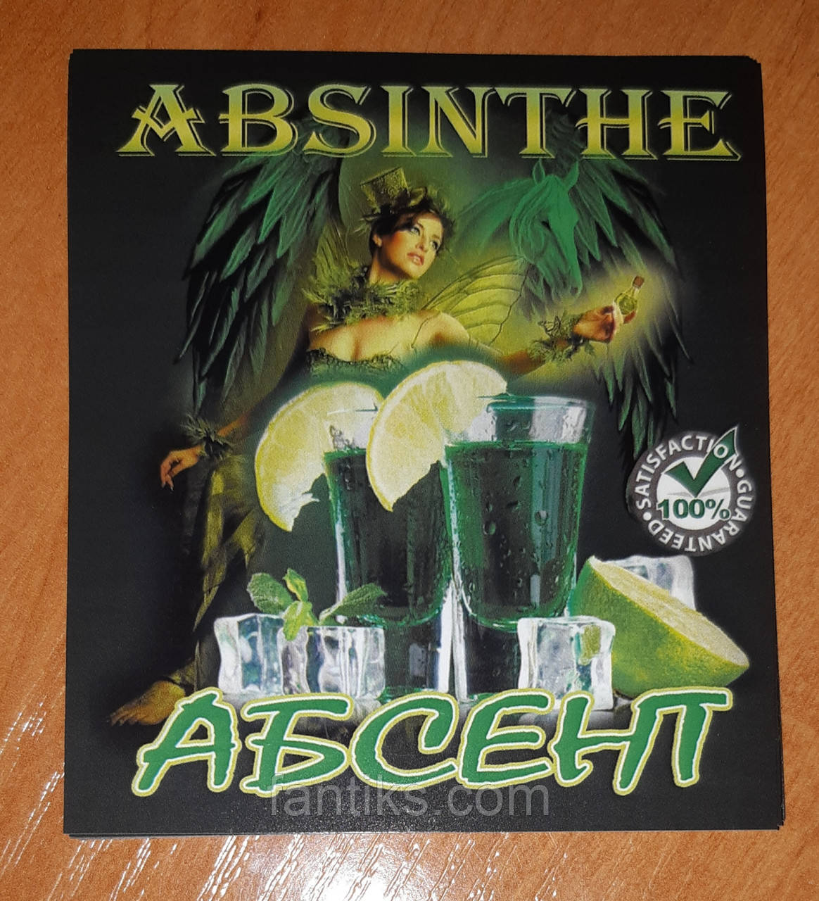 """5 штук -набір сувенірних наклейок етикеток на пляшку """"Абсент """""""