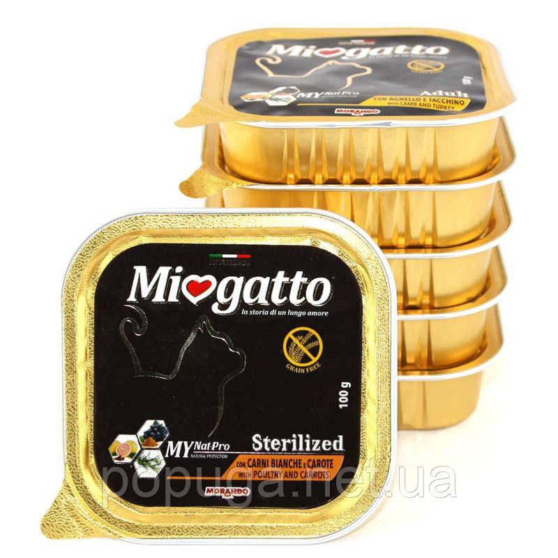 Консервы Morando Miogatto Sterilized Pultry and Carrots для стерилизованных котов ПТИЦА И МОРКОВЬ, 100 г