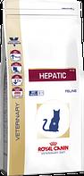 Лечебный корм Royal Canin Hepatic Feline для кошек 2 кг.