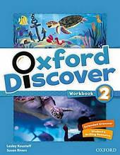 Oxford Discover 2 Workbook / Рабочая тетрадь
