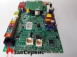 Плата управления на газовый котел Ariston CLAS EVO, GENUS EVO 60001897, фото 5