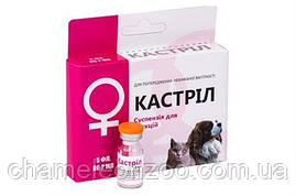 Кастрил (медроксипрогестерон 5%) р-р ин. 2мл 1 фл