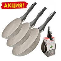 Набор сковородок с индукционным дном Besser Stone 3 шт (10328)