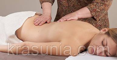 Ритмический массаж