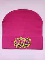 Трикотажная шапка девочке с аппликацией, фото 1