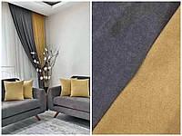 Готовые плотные двойные шторы в спальню,залу  микровельвет (цвета в ассортименте)