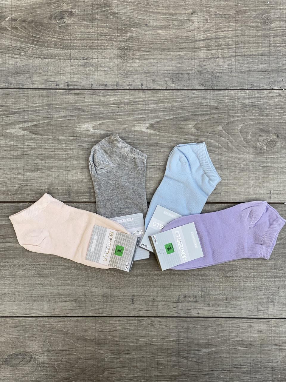 Жіночі шкарпетки короткі бавовна Montebello однотонні 35-40 12 шт в уп мікс 4 кольорів
