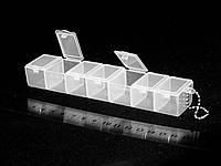 Органайзер таблетница, контейнер для таблеток на 7 ячеек с цепочкой