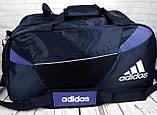 Большая дорожная сумка Adidas. Спортивная сумка с отделом для обуви КСС30, фото 3