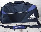 Большая дорожная сумка Adidas. Спортивная сумка с отделом для обуви КСС30, фото 4