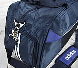 Большая дорожная сумка Adidas. Спортивная сумка с отделом для обуви КСС30, фото 5