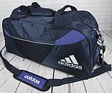 Большая дорожная сумка Adidas. Спортивная сумка с отделом для обуви КСС30, фото 6