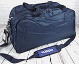 Большая дорожная сумка Adidas. Спортивная сумка с отделом для обуви КСС30, фото 7