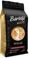 Кофе Barista Art в зернах Боттичелли 1000 г (4813785006411)