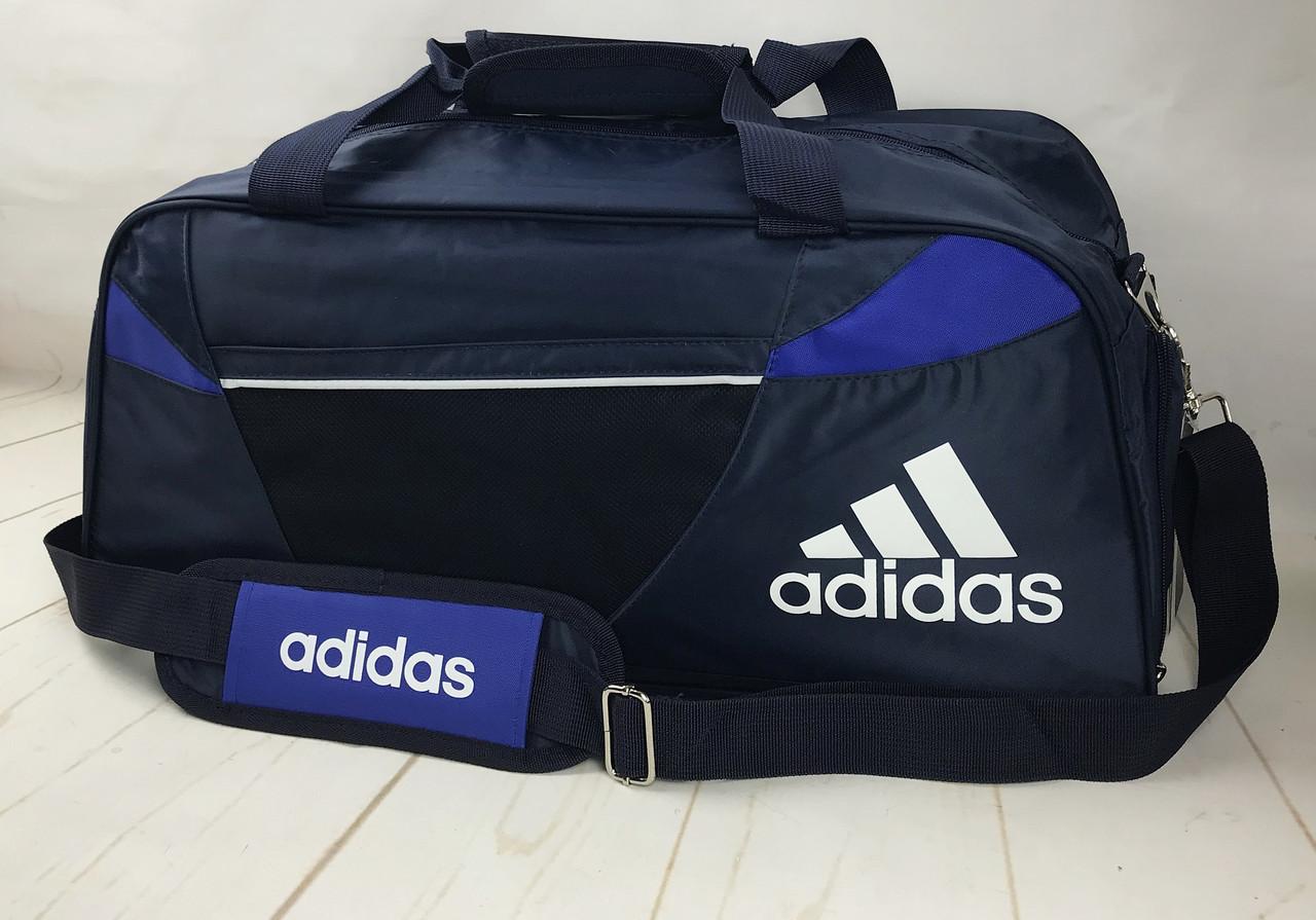 Качественная дорожная, спортивная сумка Adidas с отделом для обуви КСС58-2