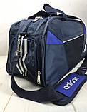 Качественная дорожная, спортивная сумка Adidas с отделом для обуви КСС58-2, фото 4