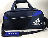 Качественная дорожная, спортивная сумка Adidas с отделом для обуви КСС58-2, фото 5