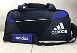 Качественная дорожная, спортивная сумка Adidas с отделом для обуви КСС58-2, фото 6