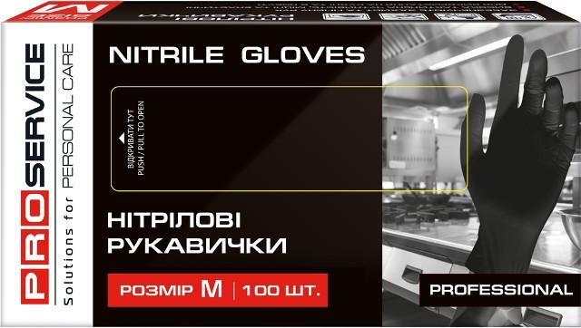 Рукавички нітрилові 100шт. М чорні Professional PRO Service