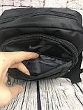 Спортивная сумка-барсетка через плечо Nike .Тканевая сумка. КС118, фото 6