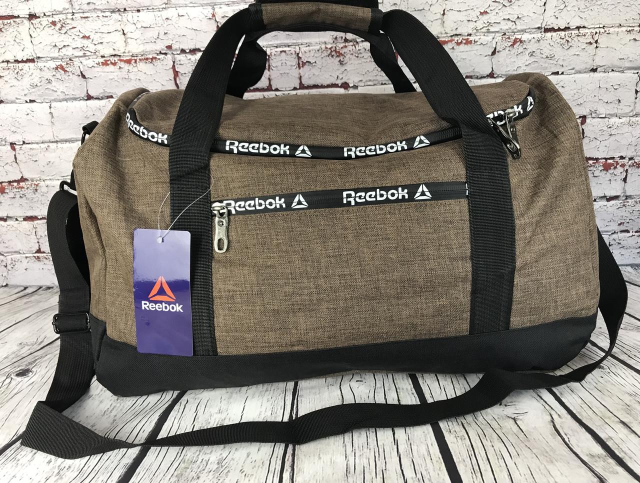 Спортивная сумка Reebok. Дорожная сумка. Раз. 49*27*23см КСС16-1