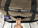 Спортивная сумка Reebok. Дорожная сумка. Раз. 49*27*23см КСС16-1, фото 10