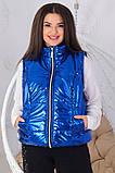 Женская жилетка без капюшона с карманами плащевка синтепоне 150 размер:48-56, фото 4