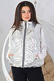 Женская жилетка без капюшона с карманами плащевка синтепоне 150 размер:48-56, фото 5
