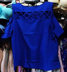 Блуза с открытыми плечами Турция №23 размер S  синяя