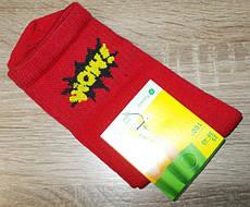 Носки теннисные с приколами размер 38-40 красные