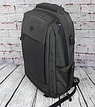Качественный мужской рюкзак Антивор и USB переходником для ноутбука. РК21-1, фото 2