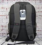 Качественный мужской рюкзак Антивор и USB переходником для ноутбука. РК21-1, фото 3