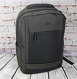 Качественный мужской рюкзак Антивор и USB переходником для ноутбука. РК21-1, фото 4