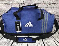 Спортивная сумка Adidas. Сумка для тренировок , в спортзал. Дорожная сумка. КСС62-3