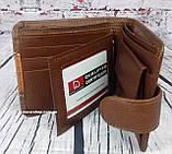 Мужской кошелек imperial horse кожа. Кожаный бумажник  в коробке. Кожаное портмоне Хорс. СКМ1, фото 3