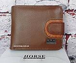 Мужской кошелек imperial horse кожа. Кожаный бумажник  в коробке. Кожаное портмоне Хорс. СКМ1, фото 4