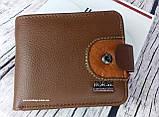 Мужской кошелек imperial horse кожа. Кожаный бумажник  в коробке. Кожаное портмоне Хорс. СКМ1, фото 6