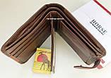 Мужской кошелек imperial horse кожа. Кожаный бумажник  в коробке. Кожаное портмоне Хорс. СКМ1, фото 7