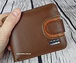 Мужской кошелек imperial horse кожа. Кожаный бумажник  в коробке. Кожаное портмоне Хорс. СКМ1, фото 8