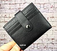 Тонкий кошелек из натуральной кожи на кнопке. Мужское портмоне. Мужской бумажник кожа.  СК20-1