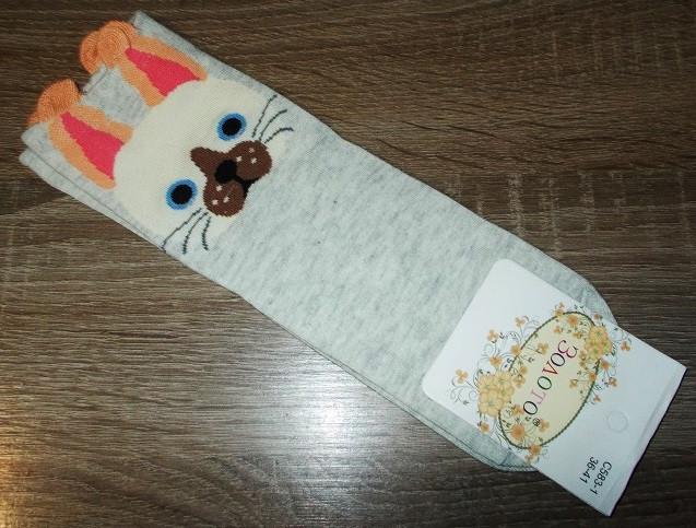 Носки женские с ушкми 583-1 размер 36-41 светло-серые