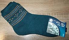 Носки мужские теплые Кашемир на махре размер 41-47 зеленые