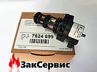 Трехходовой клапан Viessmann для Vitopend 100-W WH1B7824699