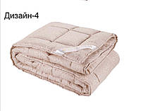Одеяло DOTINEM SAXON овечья шерсть ( зима) 175/210 см