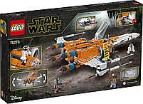 Lego Star Wars Истребитель типа Х По Дамерона (75273), фото 2