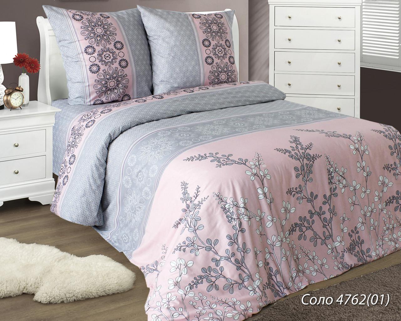 Комплект постельного белья двуспальный СОЛО ( нав. 70*70)