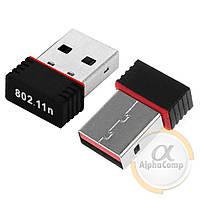 Адаптер USB WiFi Wireless (802.11n/150M) RTL8188